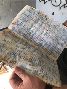 Abandoned Forest Haven Asylum Log Documents