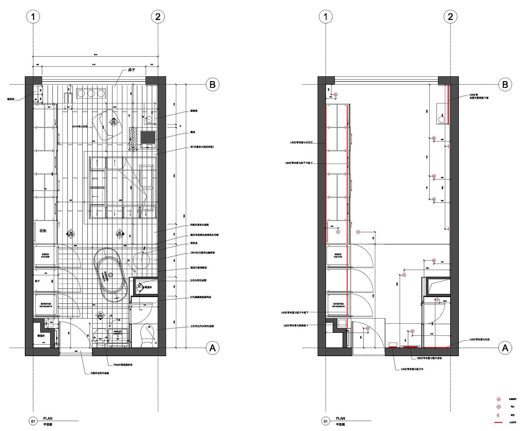 22-hana-house_YPYC-ARCHITECTS.jpg