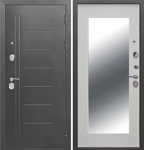 Троя серебро MAXI зеркало
