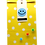 Thumbnail: Smileytüte