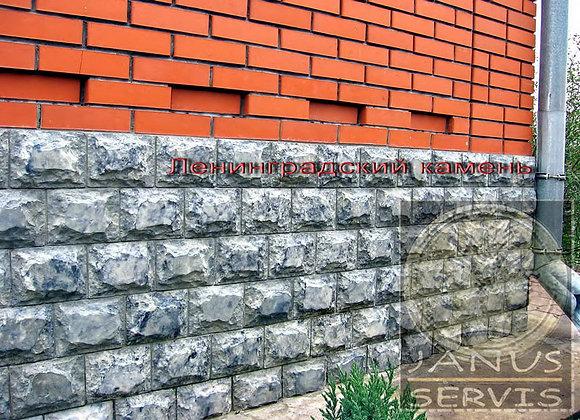 Ленинградский камень