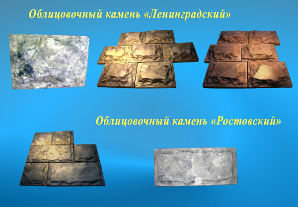Фасадные материалы в Омске