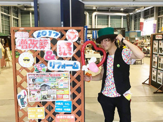 兵庫県三木市イベント!