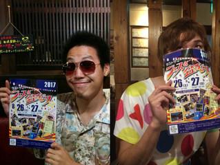 柏祭り&松戸西口ビアガーデン&花畑夏祭り!