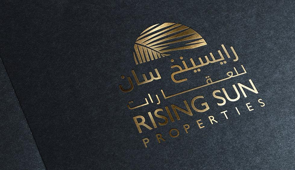 Rising Sun Board 1.jpg