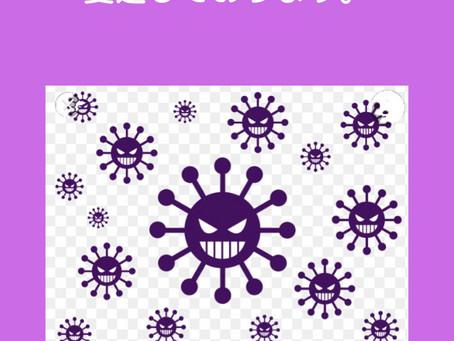 インフルエンザが蔓延してきております。