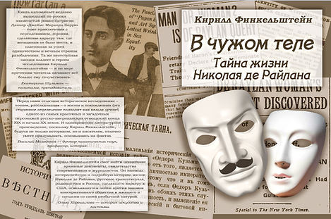 Oblozhka_Raylan.jpg