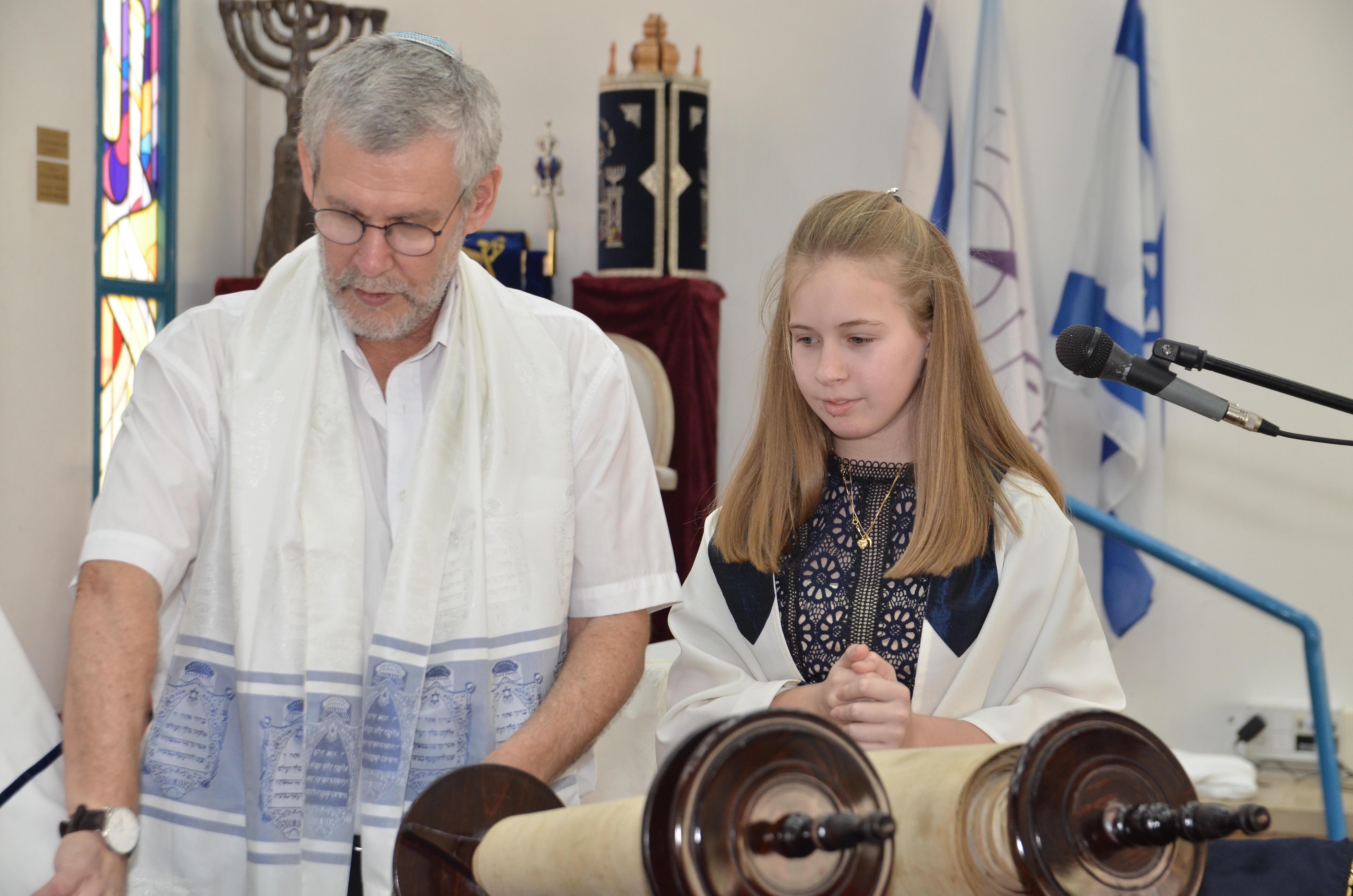 בת מצווה bat Mitzvah