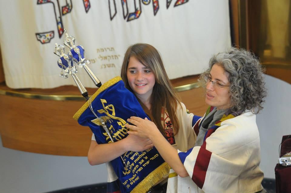 בת מצוה Bat Mitzvah