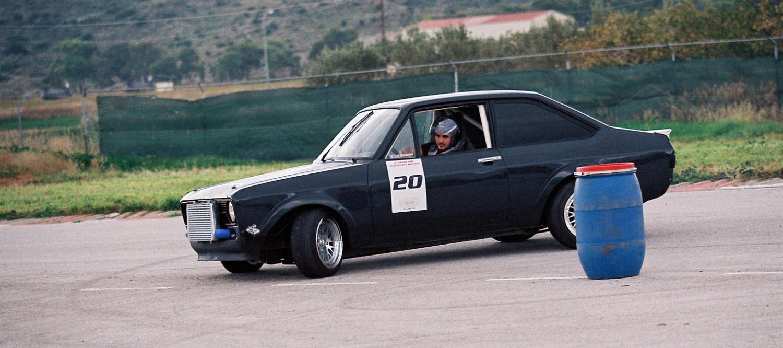 2ο Grand Prix