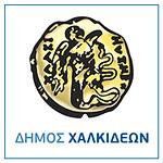 ΔΗΜΟΣ ΧΑΛΚΙΔΕΩΝ.png