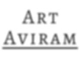 LOGO Art Aviram (1).png