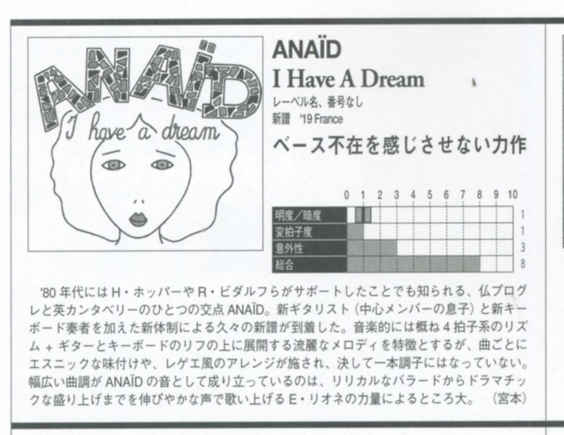 Chronique_ANAID_ERP_81_Mai2019.jpeg