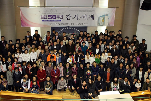 삼선교회 포토갤러리