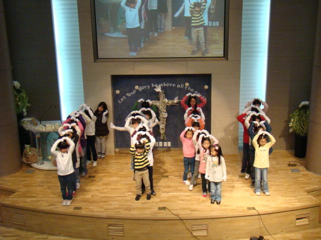 삼선교회 핵심가치