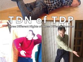 TDNのクリエイションにて。②