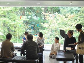 11/9(土)Dance Well@石川県立美術館終了後のアフタートーク