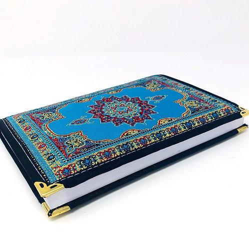Carpet Design Journal