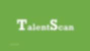 TalentScan Logo.png