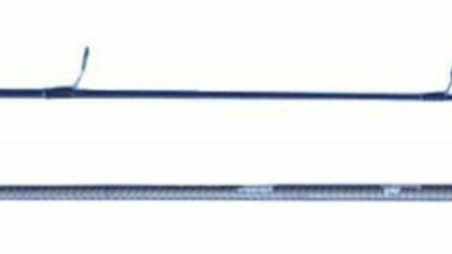 "Consulate spinning rod carbon 8"" (20-40gm) - koike"