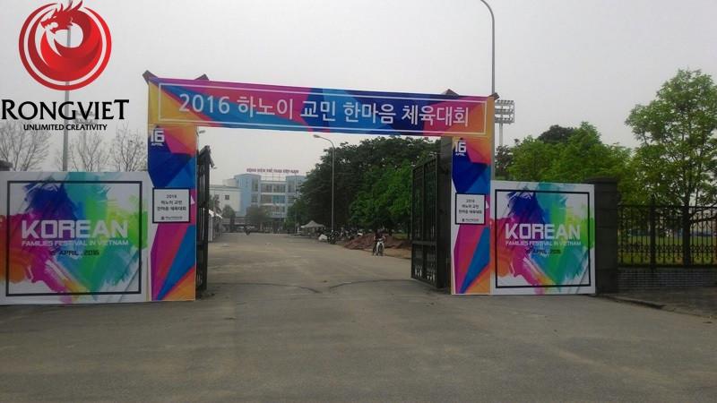 Cổng chào của chương trình