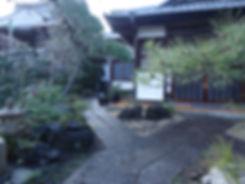 松島.JPGの複製