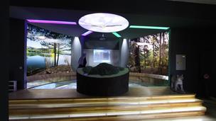 Çamlık Milli Parkı Doğa Eğitim Müzesi
