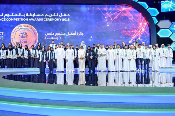 emirates foundation.jpg