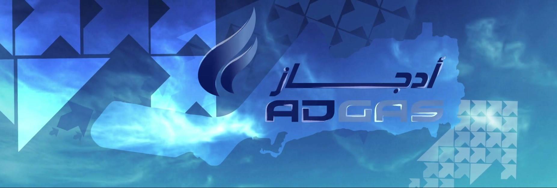 ADGAS | CORPORATE