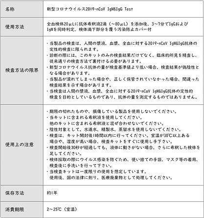 2S__595968471.jpg