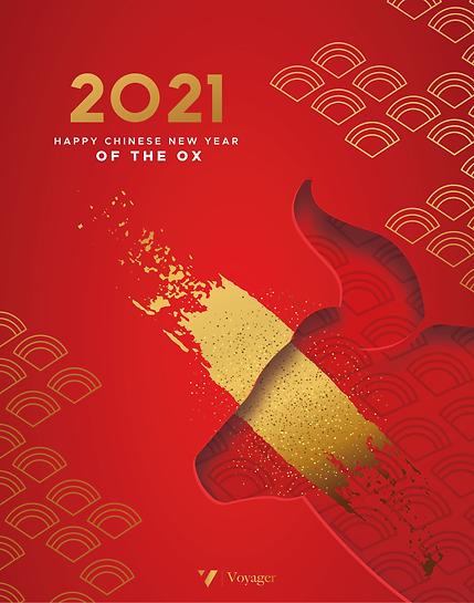 2021 CNY_VRS.png