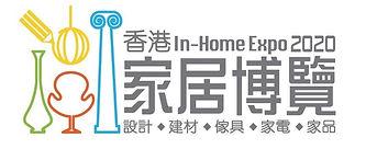 Home Expo 2020.jpg