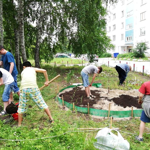 Экологическое воспитание.jpg