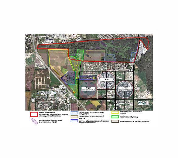 Предложение организации Парка Синягина.2