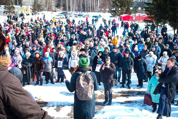 митинг против строительства завода ЖБИ н