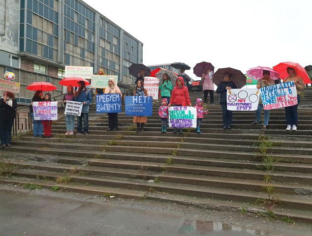 Митинг против градостроительной политики