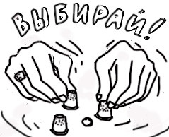 ОТЗЫВ ЧИТАТЕЛЬНИЦЫ ГАЗЕТЫ «КРАСНООБСК»