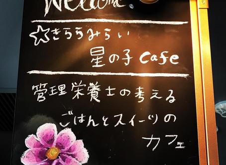 ランチ&カフェ時間変更のお知らせ
