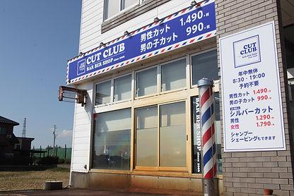 IMG_9068.JPG