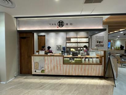 大宮一の宮通り店が3月1日~5月末まで大宮マルイにて期間限定店舗をオープン