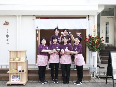 鹿島神宮前店が9月22日オープン