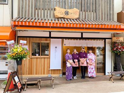 弥彦神社店がついにオープン!!
