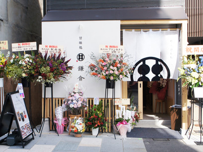 甘味処鎌倉 大阪天満宮前店10月29日(木) 12時オープン!