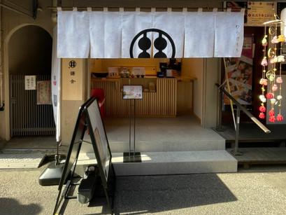 浅草雷門店が3月26日にオープン