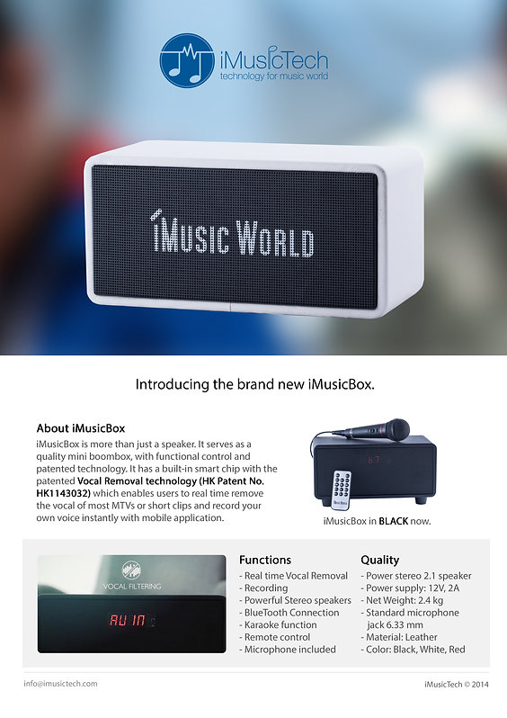 iMusicBox_Leaflet_A4_1_Eng.jpg