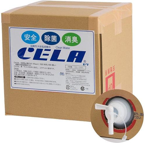 CELA水(弱酸性次亜塩素酸水) 10L・19L