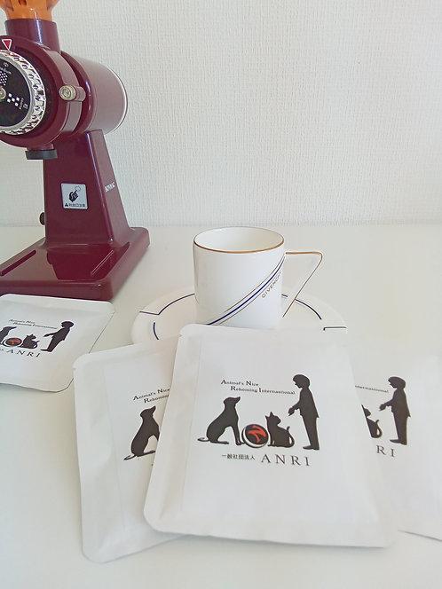 ANRIオリジナルパッケージ ドリップコーヒー【No.1】