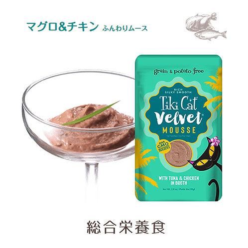 ティキキャットベルベット マグロ&チキン ふんわりムース