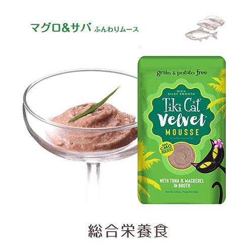 ティキキャットベルベット マグロ&サバ ふんわりムース