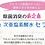 Thumbnail: CELA水(弱酸性次亜塩素酸水) 10L・19L